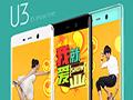 《听说》第五期:IUNI颠覆2K手机价格