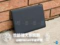 性能强大系统新 谷歌Nexus9平板评测