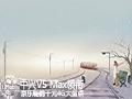 中兴V5 Max领衔 京东畅销千元4G大盘点