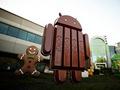 """""""奇巧""""存隐患 Android4.4漏洞一览"""