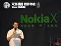 双重基因 跨界体验  Nokia X现场试玩