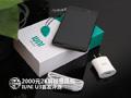 2000元2K屏极显旗舰 IUNI U3首发评测
