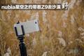 nubia星空之约带着Z9去沙漠野【游记】