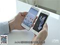 之家汉化: HTC One A9 上手体验视频
