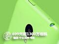 699元配1300万相机 魅蓝手机拍照专测