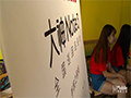 大神Note3品鉴会手机之家站 超难游戏