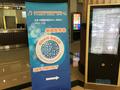 2015中国国际信息通信展发布会召开