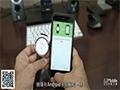 之家汉化:Android手表在iOS上怎么玩