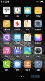 QQ图片20140807144431