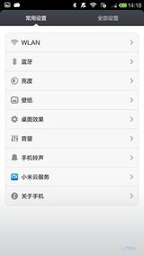 Screenshot_2014-08-07-14-18-31