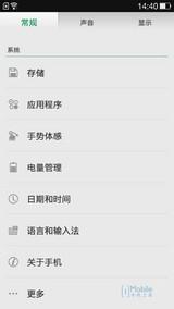 QQ图片20140807144435