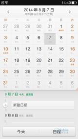 QQ图片20140807144457
