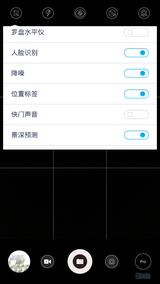 Screenshot_2014-08-19-06-36-38