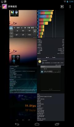 Screenshot_2012-11-28-17-44-15