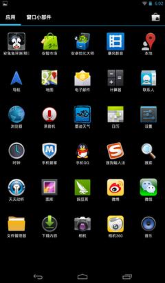 Screenshot_2012-11-28-18-02-26