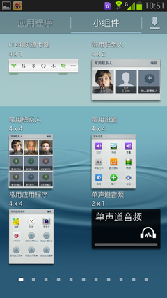 Screenshot_2012-12-01-10-51-08