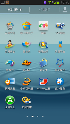 Screenshot_2012-12-01-10-55-49