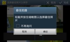 Screenshot_2012-02-02-15-35-48