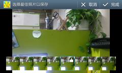 Screenshot_2012-02-02-15-35-53