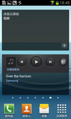 Screenshot_2012-12-03-18-48-03