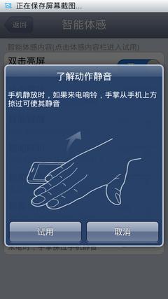 为你 最懂你的手机 步步高vivo X1 -全心为你 评测 手机之家资讯频道