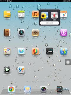 Screenshot_2012-12-12-16-04-48