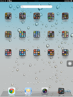 Screenshot_2012-12-12-16-04-19