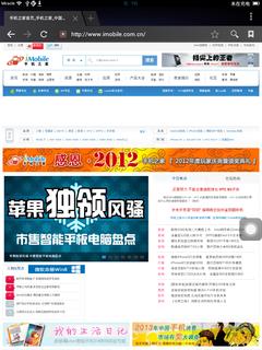 Screenshot_2012-12-12-17-16-25