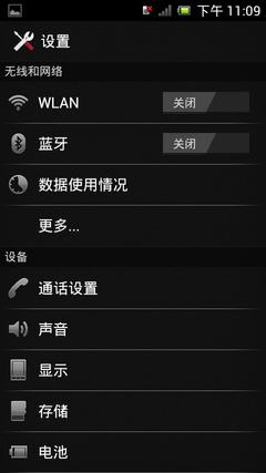 Screenshot_1980-01-09-23-09-53