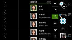 Screenshot_2013-01-04-11-07-48
