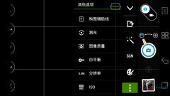 Screenshot_2013-01-04-11-08-28