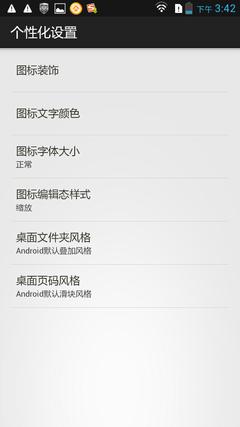 Screenshot_2013-01-05-15-42-01