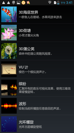 Screenshot_2013-01-05-15-41-15