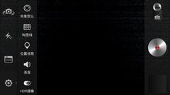 SCR_2013-01-06-19-03-32