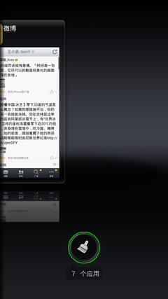 Screenshot_2013-01-16-22-41-42