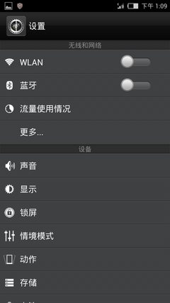Screenshot_2013-01-16-13-09-06