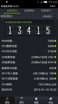 Screenshot_2013-01-16-16-22-57