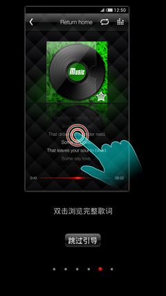 Screenshot_2013-01-16-13-11-40