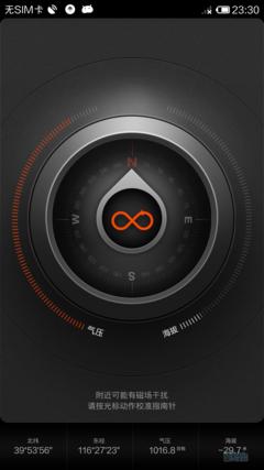 360手机助手截图1021_23_30_04
