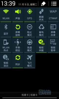 360手机助手截图1105_13_40_03