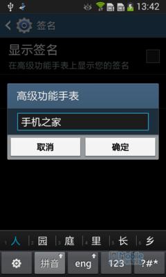 360手机助手截图1105_13_43_01