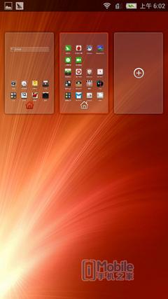 Screenshot_2013-12-24-06-02-02