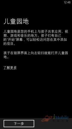 wp_ss_20120901_0003