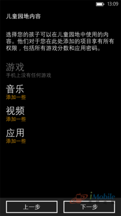 wp_ss_20120901_0004