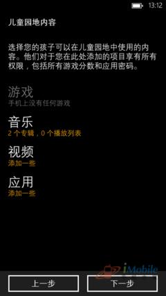 wp_ss_20120901_0007
