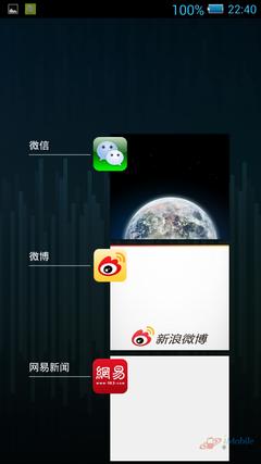 Screenshot_2013-07-28-22-40-06