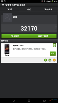 Screenshot_2013-08-21-01-56-05_1