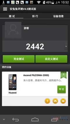 Screenshot_2013-08-28-10-52-03