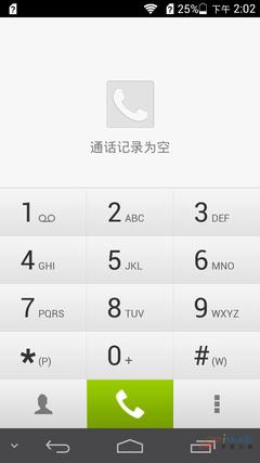 Screenshot_2013-08-28-14-02-38