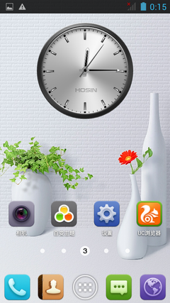 Screenshot_2013-01-05-00-15-08